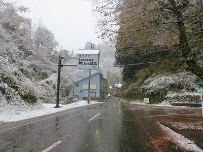 2013年秋初雪2