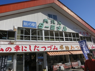 奥只見-2013秋