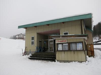 松之山温泉スキー場オープン2013.2