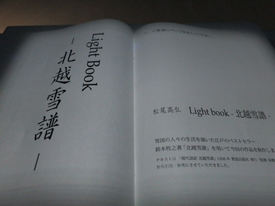 松尾高弘2