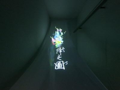 松尾高弘4