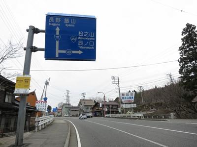 県道49号線13