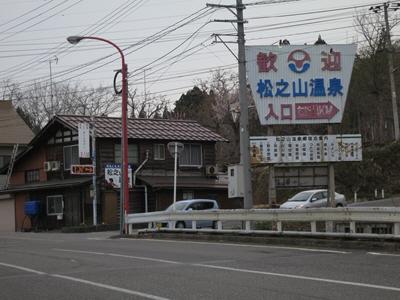 県道49号線14