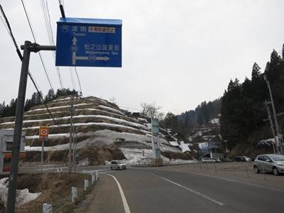 松之山温泉19