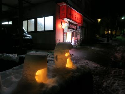 雪壁の灯道5