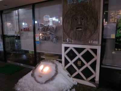 雪壁の灯道6