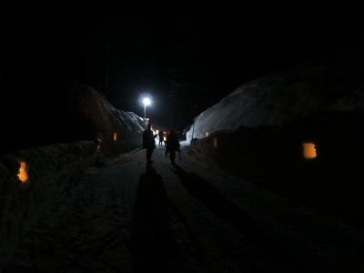 雪壁の灯道9
