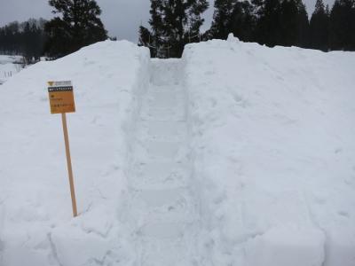 越後妻有2015冬雪アート3
