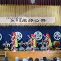上杉房能公祭綾子舞3