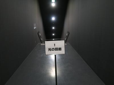 光の回廊4