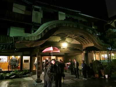 小浜温泉1