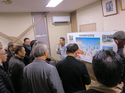 杉乃井発電1