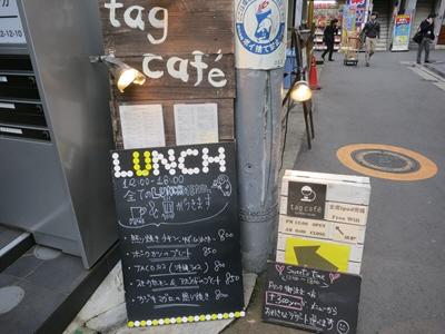 tagcafe1