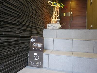 tagcafe7