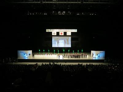 商工会青年部全国大会