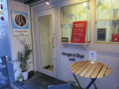Ginger&StarCafe4
