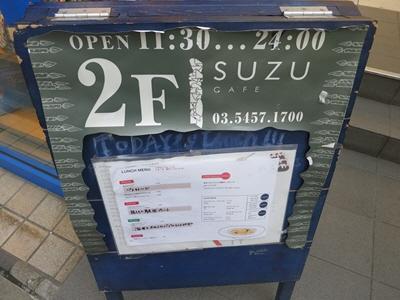 SUZA CAFE3