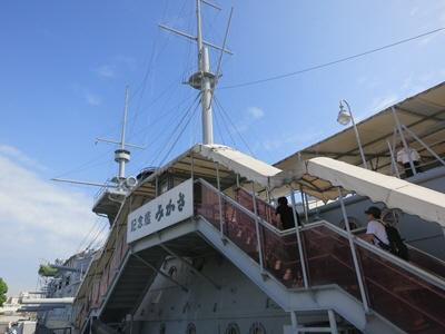 記念艦三笠2