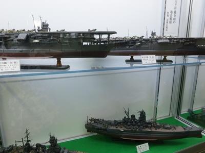 記念艦三笠8