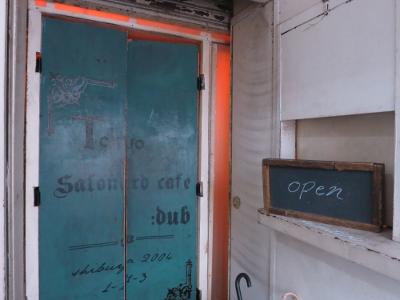 tokyo salonard cafe:dub4