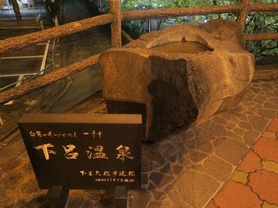 下呂温泉7